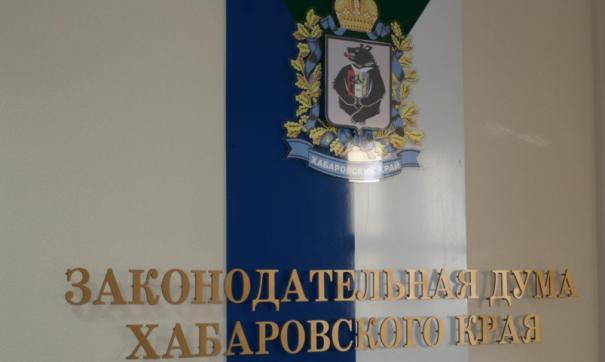 Законодательную думу в Хабаровском крае впервые возглавила женщина