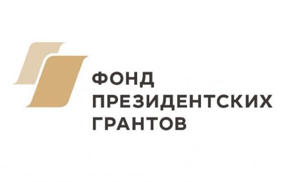 Власти Сахалина учат НКО, как получить президентский грант