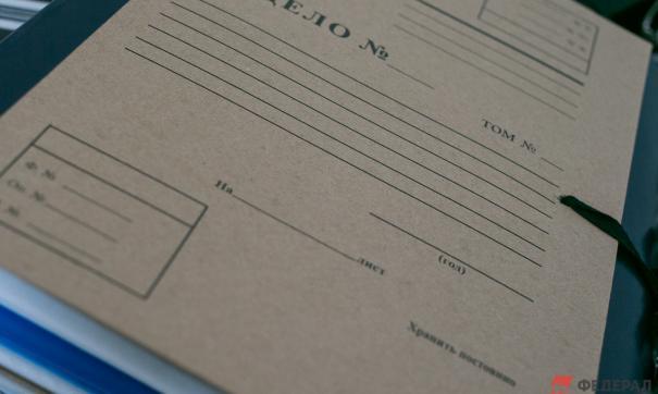 Забайкальского чиновника подозревают в хищении бюджетных денег