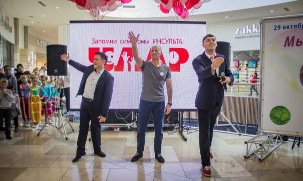 В приморской столице прошел праздник, посвященный Всемирному дню борьбы с инсультом.