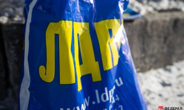 ЛДПР получила монополию на власть в Хабаровском крае
