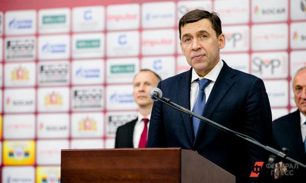 Свердловский губернатор подписал протокол о развитии урало-белорусских отношений.
