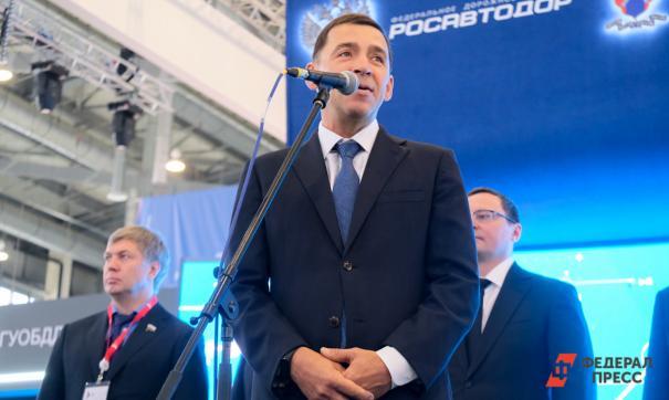 В Екатеринбурге официально началось празднование Всемирного дня городов