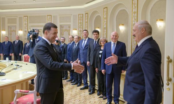Сегодня свердловская делегация во главе с Куйвашевым работает в Минске.