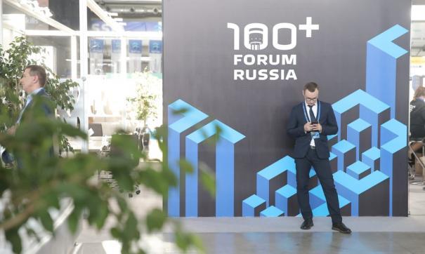 Форум начал свою работу в 2014 году и продолжает проходить до настоящего времени.