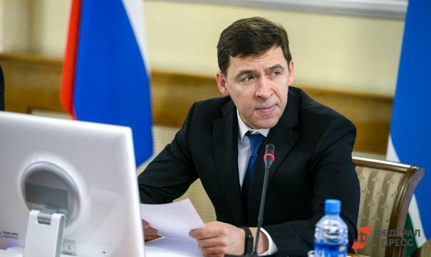 В Екатеринбург приступили к строительству спортивных объектов