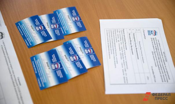 Членство депутата в «Единой России» Кубани приостановлено после скандала