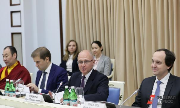 Об итогах второго конкурса 2019 года рассказал первый заместитель руководители АП РФ Сергей Кириенко