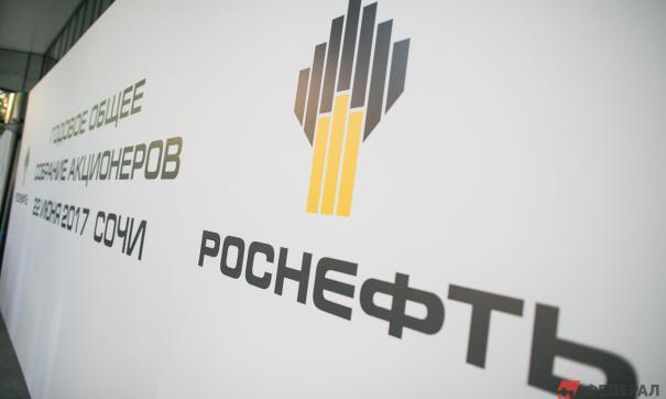 Общий потенциал нетрадиционных запасов нефти в Западной Сибири в пределах лицензий «Роснефти» превышает 1 трлн кубометров