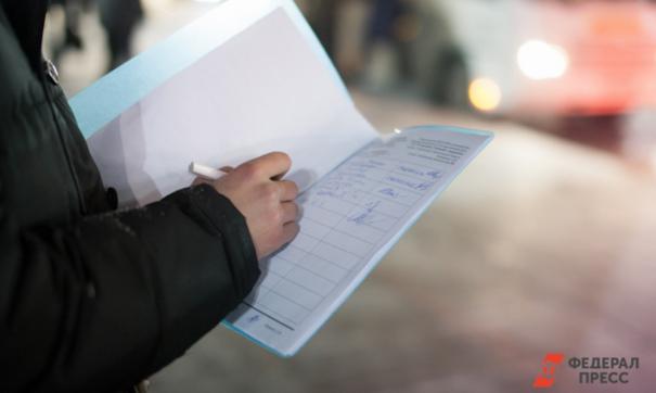 Судьбоносные подписи. Станет ли мягче закон о выборах