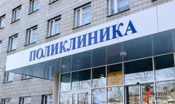 Во Владимирской области летом прошли аукционы на закупку компьютерной техники для медучреждений