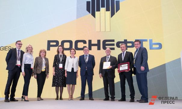 Специалисты компании «Роснефть» представили новейшие инновационные разработки