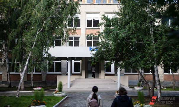 В «Единой России» считают преждевременным введение обязательного ЕГЭ по иностранному языку с 2022 года
