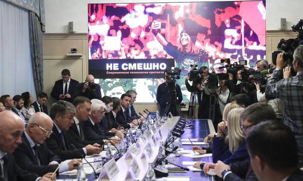 В Госдуме прошло заседание комиссии по расследованию фактов иностранного вмешательства во внутренние дела РФ