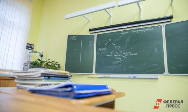 Что спровоцировало учителя, не ясно