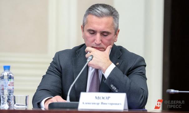 Пост губернатора в соцсетях привлек внимание тюменцев