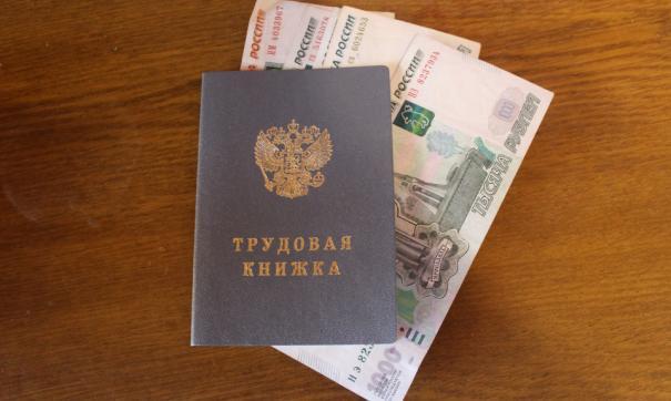 Тюменцы собрались просить министра просвещения России отменить увольнение тюменского педагога