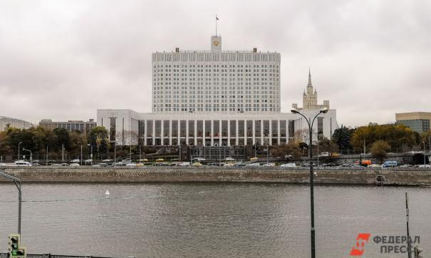 Здание правителсьтва