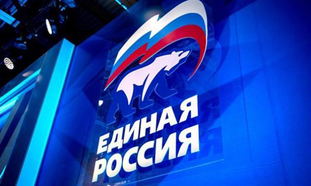 Быков уходит из КРО Единой России