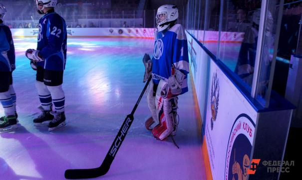 Федерацию хоккея Самарской области лишают аккредитации