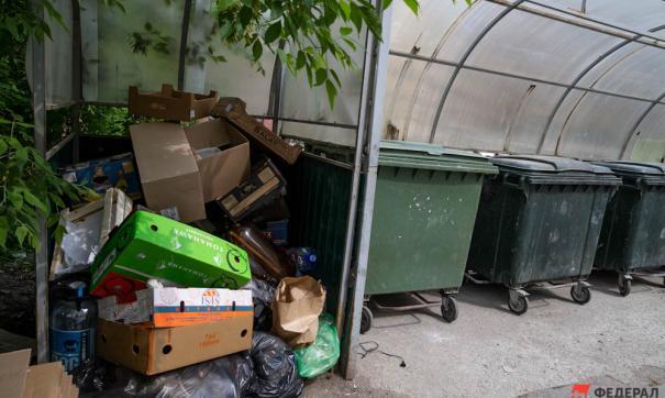 Жители региона жалуются на некачественную работу по сбору мусора