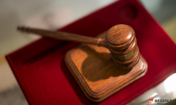 Суд не нашел оснований для вынесения решения