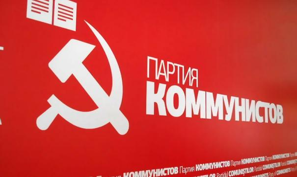 Коммунисты сорвали заседание городской думы