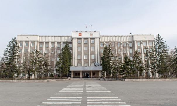 СМИ сообщили о готовящемся митинге возле здания правительства Хакасии
