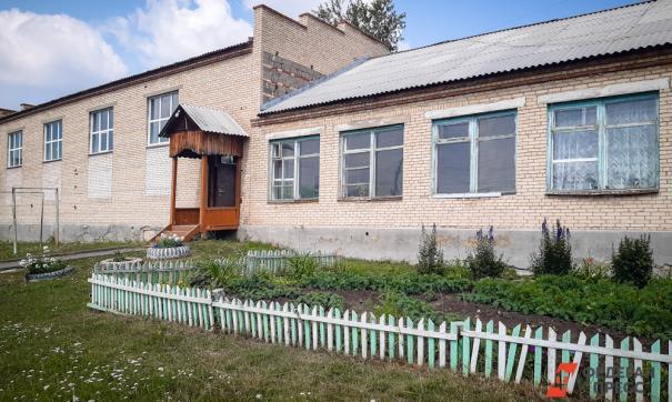 В Хакасии закончились деньги на зарплаты сельским бюджетникам