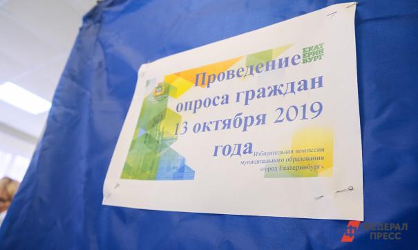 Жители Екатеринбурга выбрали место для строительства храма Святой Екатерины