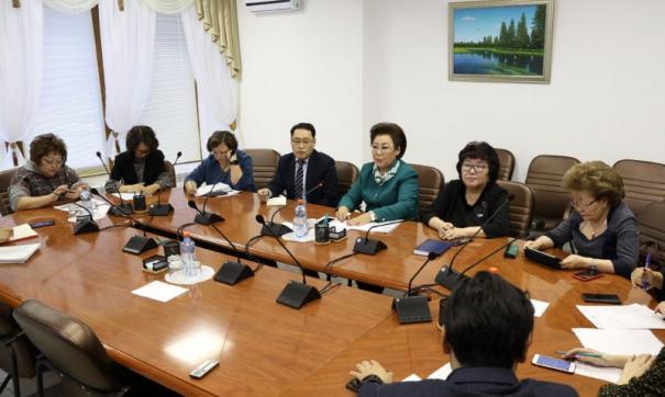 Экспертный совет Международной арктической школы провел первое заседание