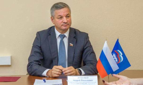 Луценко рассказал, как получить средства на новую детскую площадку