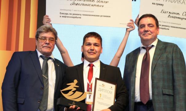 Ильзур Сагататдинов признан лучшим слесарем по ремонту технологических установок