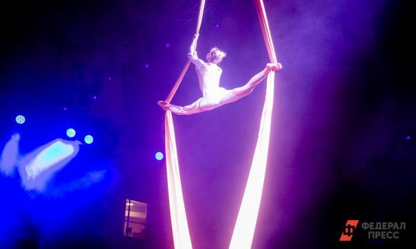 Упсала-цирк – в рубрике «ФедералПресс» «Жизнь замечательных людей»