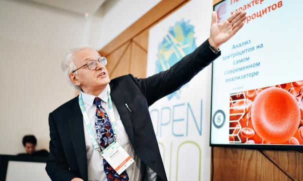 В Новосибирске участники OpenBio обсудили инновации в медицине