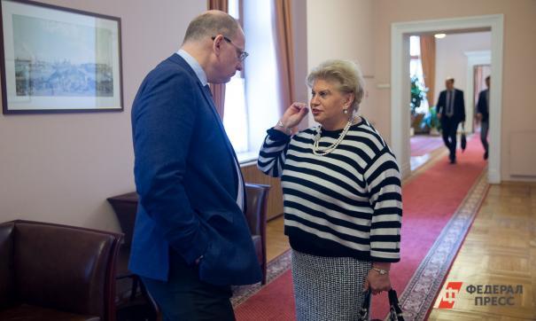 Мосгордума оставила на должности уполномоченного по правам человека Татьяну Потяеву