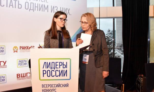 Девушек призвали подавать заявки на участие во всероссийском конкурсе