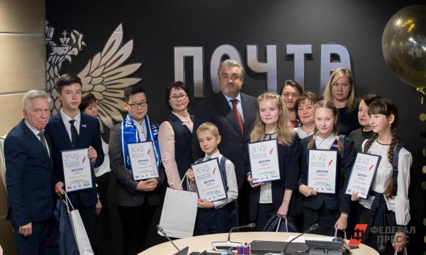 Почта Банк провел первое в России заседание детского совета директоров