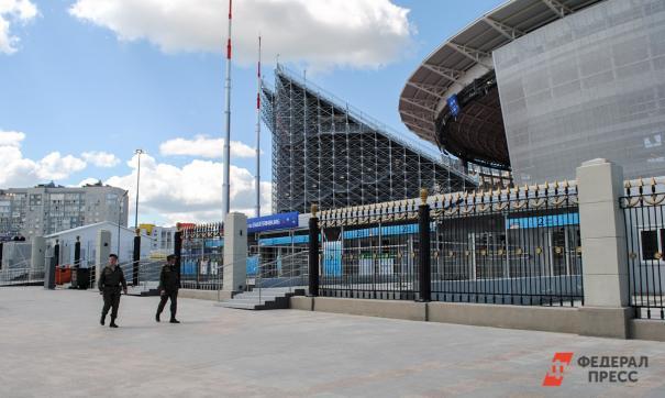 Медведев отдал «Екатеринбург Арену» в собственность области