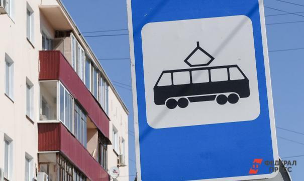 В Екатеринбурге открылся конкурс на строительство трамвайной ветки в Солнечном