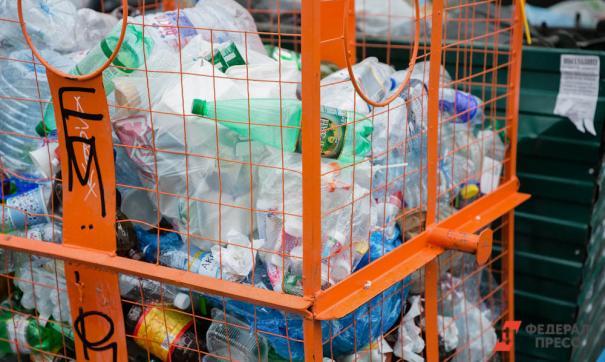 «Пластик – это огромные и бессмысленные растраты»