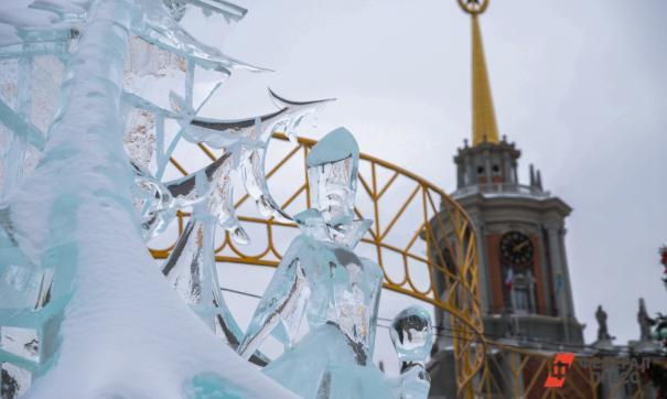 В Екатеринбурге выбрали подрядчика для строительства ледового городка
