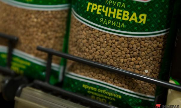 Российские поставщики сообщили о повышении стоимости гречи.