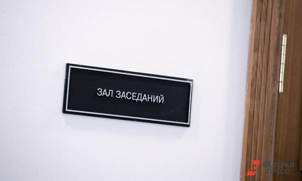 Депутаты Екатеринбурга отказались менять налог на недвижимость для физлиц