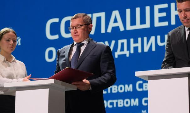 Министра строительства РФ попросили помочь с возведением второй ветки метро в Екатеринбурге