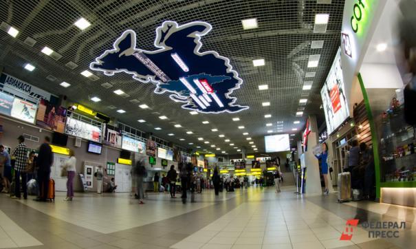 Юрий Коньков пять лет руководил челябинским аэропортом
