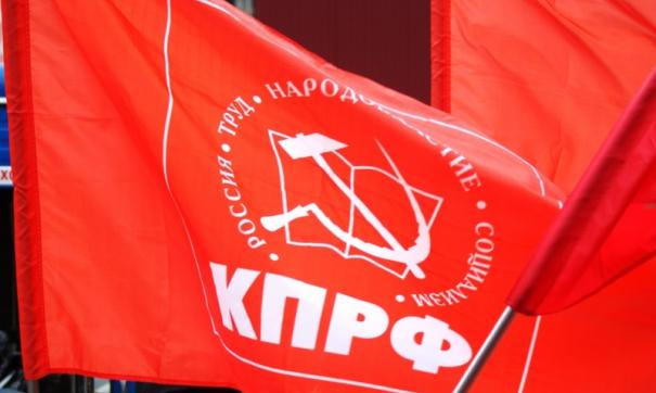 Митинг в честь 102-й годовщины Октябрьской революции пройдет в Омске 7 ноября