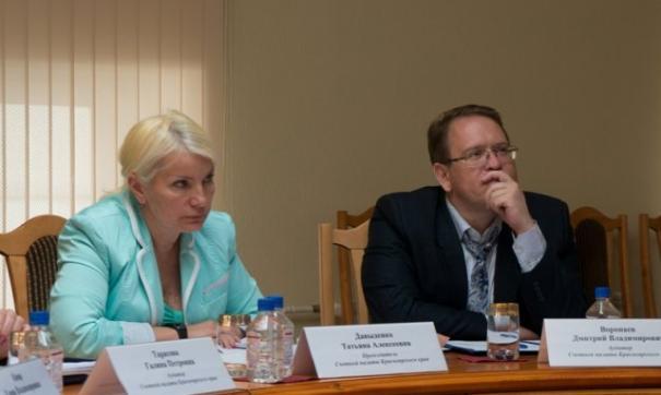 Дмитрий Воропаев был утвержден в должности по итогам тайного голосования