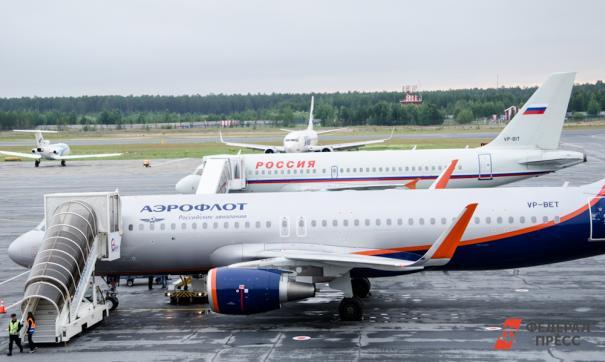 На самолет было зарегистрировано 125 пассажиров