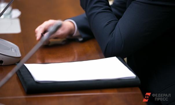 Парламентарию официально вручили удостоверение